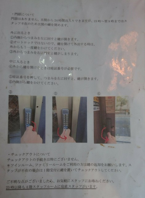 f:id:kamigami000bond:20190723085123j:image