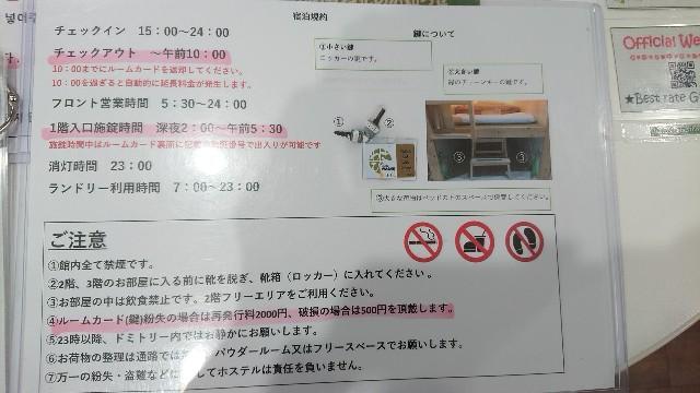 f:id:kamigami000bond:20190726073346j:image