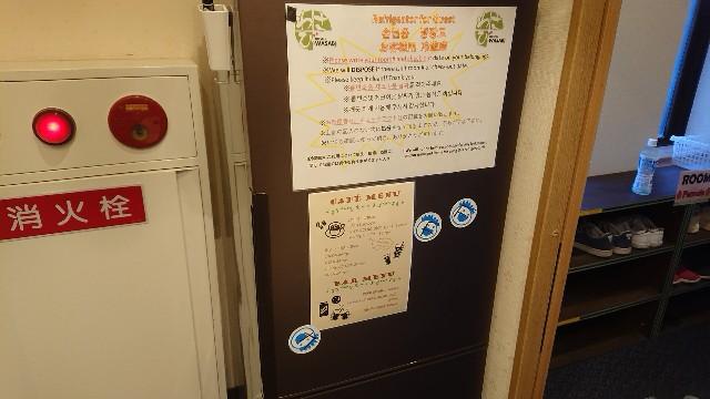 f:id:kamigami000bond:20190726102202j:image