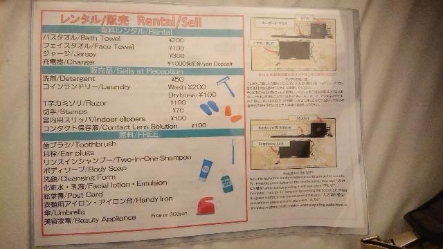 f:id:kamigami000bond:20190726102631j:image