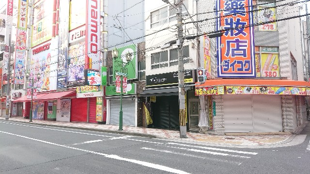 f:id:kamigami000bond:20190726175807j:image
