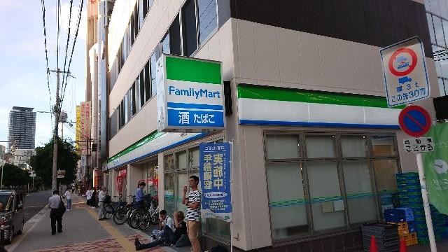 f:id:kamigami000bond:20190805202457j:plain