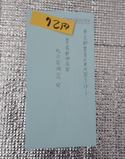 f:id:kamigami000bond:20190805224928j:image