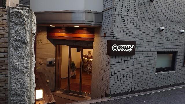 f:id:kamigami000bond:20190811061507j:image