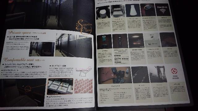 f:id:kamigami000bond:20190815211539j:image