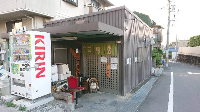 f:id:kamigami000bond:20190817214537j:plain