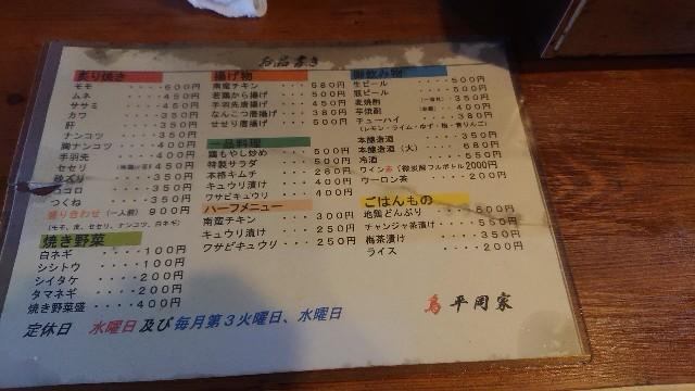 f:id:kamigami000bond:20190818125612j:image