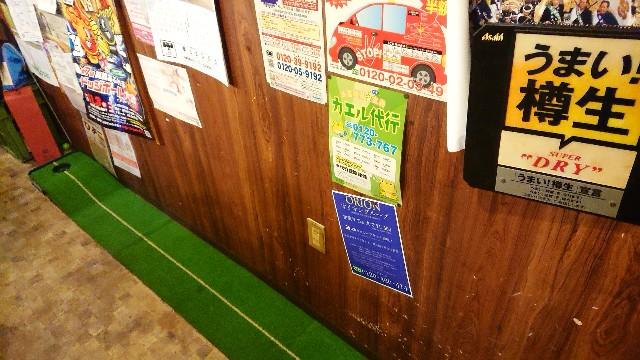 f:id:kamigami000bond:20190818131651j:plain