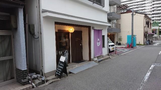 f:id:kamigami000bond:20190821201249j:image