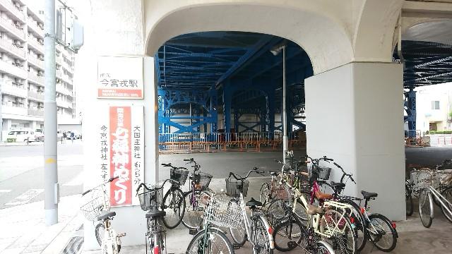 f:id:kamigami000bond:20190821202409j:image
