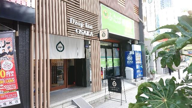 f:id:kamigami000bond:20190826200720j:image