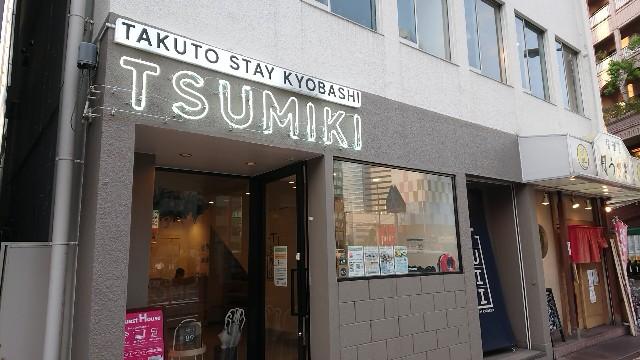f:id:kamigami000bond:20190902195858j:image