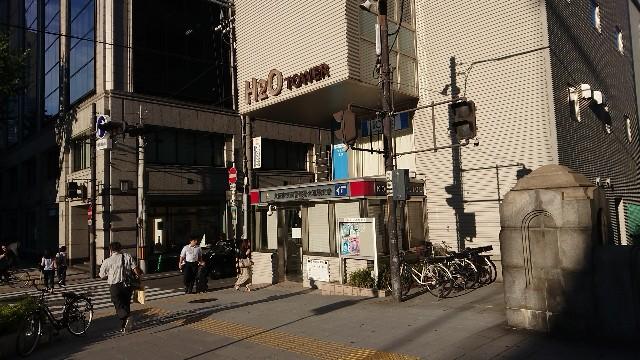 f:id:kamigami000bond:20190909202712j:image