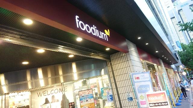 f:id:kamigami000bond:20190910090011j:image