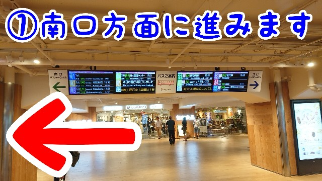 f:id:kamigami000bond:20190916205045j:image