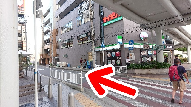 f:id:kamigami000bond:20190916210316j:image