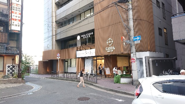 f:id:kamigami000bond:20190916210424j:image