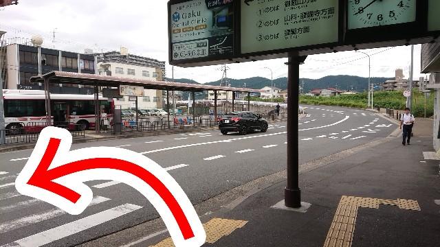 f:id:kamigami000bond:20190924140831j:image