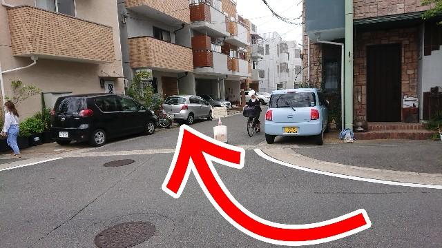 f:id:kamigami000bond:20190924143855j:image