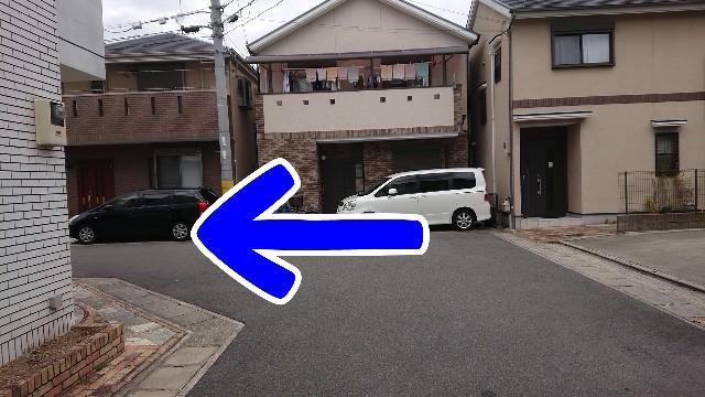 f:id:kamigami000bond:20190924144115j:image