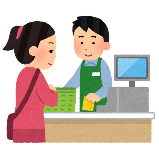 f:id:kamigami000bond:20191006173808j:image