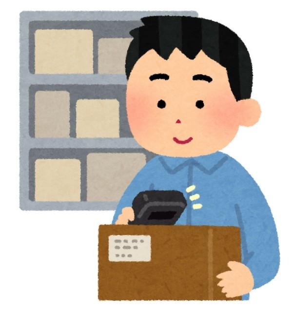 f:id:kamigami000bond:20191006173855j:image