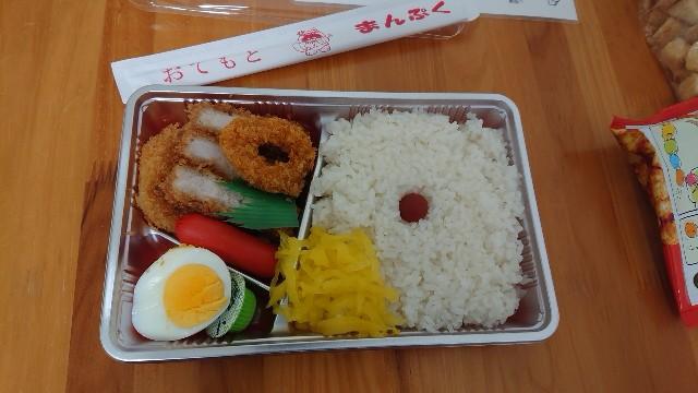 f:id:kamigami000bond:20191015191839j:image