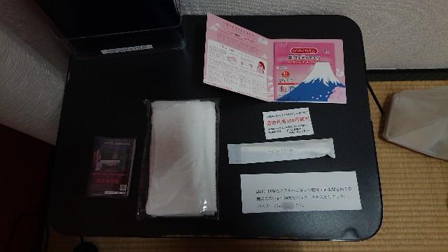 f:id:kamigami000bond:20191023201928j:image