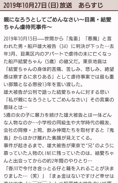 f:id:kamigami000bond:20191029110602j:image