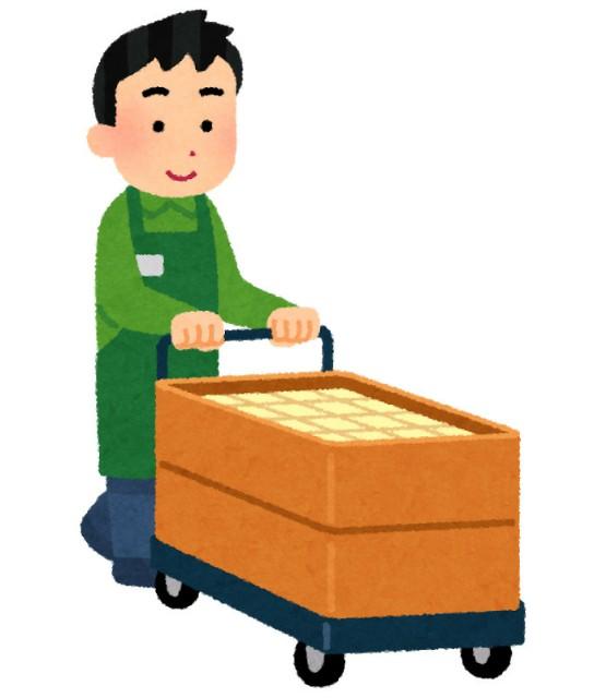 f:id:kamigami000bond:20191125164625j:image