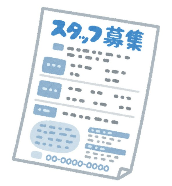 f:id:kamigami000bond:20191204150657j:image
