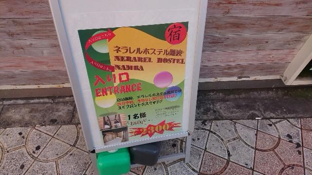 f:id:kamigami000bond:20191221205531j:image