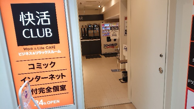 f:id:kamigami000bond:20200103133222j:image