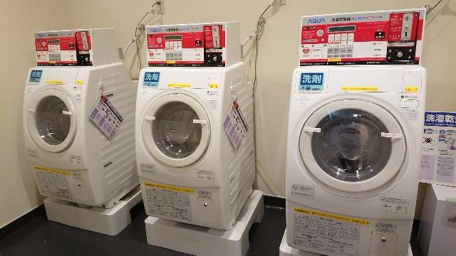 f:id:kamigami000bond:20200112180925j:image