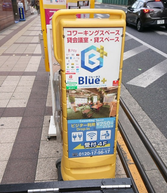 f:id:kamigami000bond:20200118142953j:image