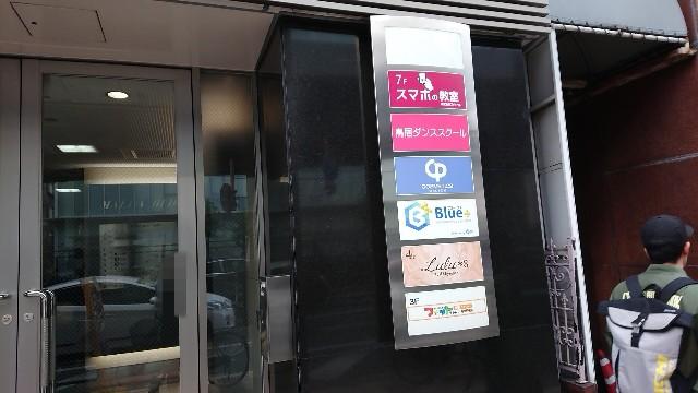 f:id:kamigami000bond:20200118143109j:image