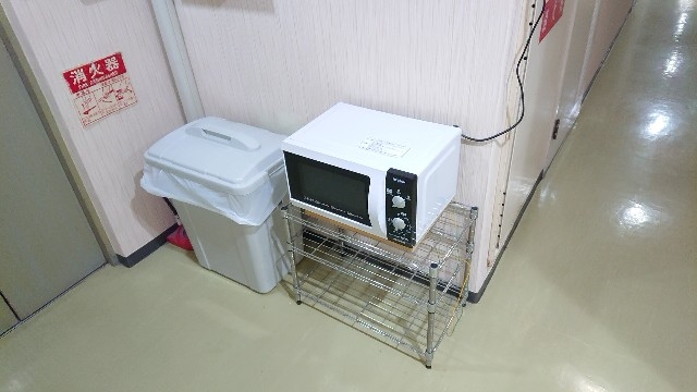 f:id:kamigami000bond:20200125203047j:image