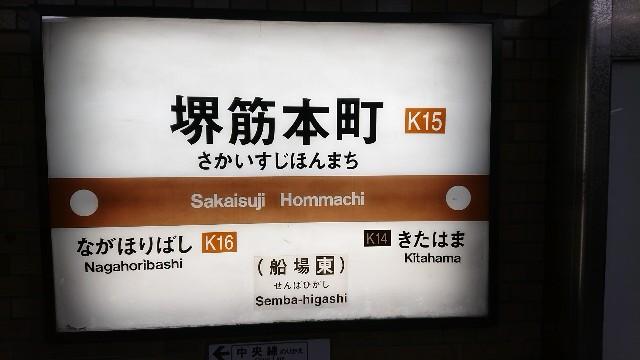 f:id:kamigami000bond:20200202133941j:plain