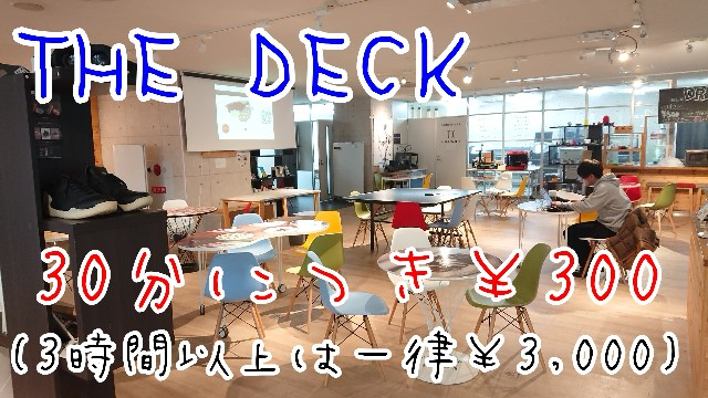 f:id:kamigami000bond:20200202145649j:image
