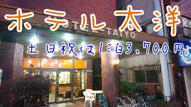 f:id:kamigami000bond:20200208194155j:image