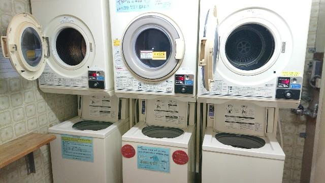 f:id:kamigami000bond:20200209075341j:image
