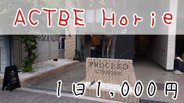 f:id:kamigami000bond:20200209125730j:image