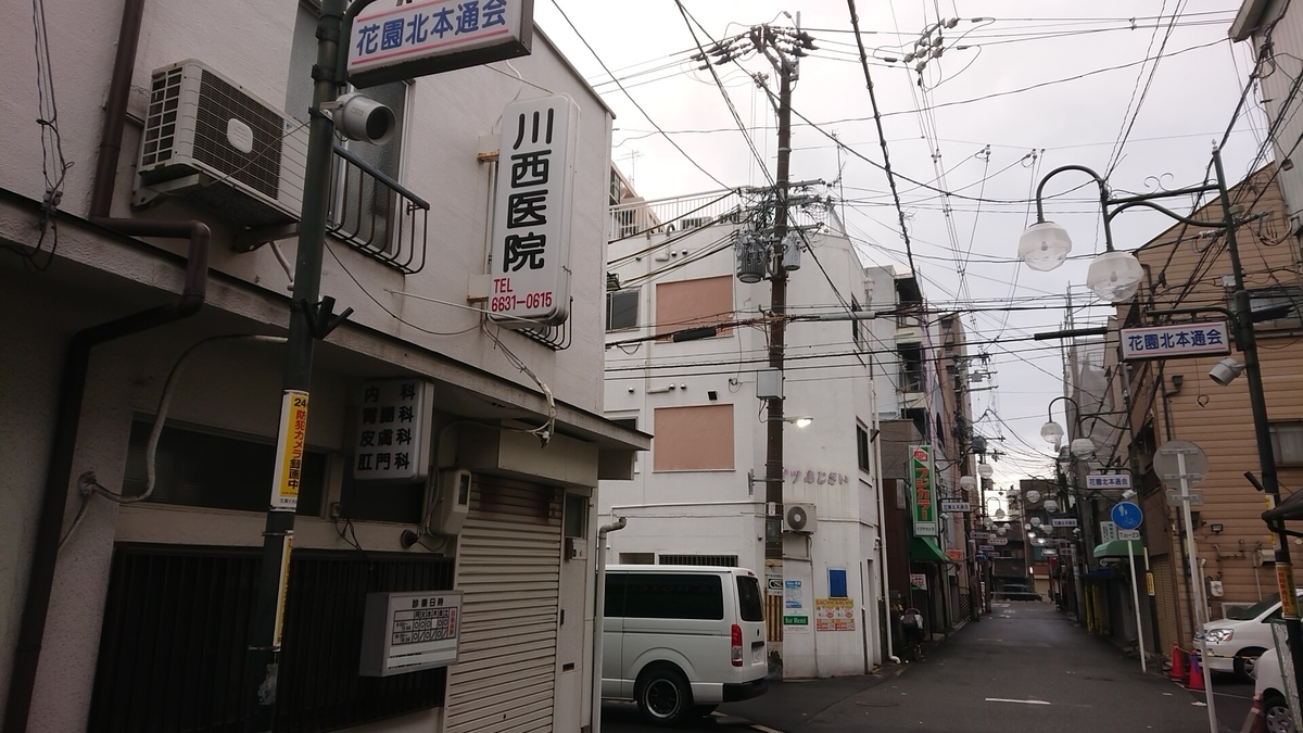 f:id:kamigami000bond:20200301072059j:plain