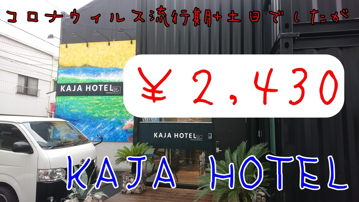 f:id:kamigami000bond:20200301171557j:plain