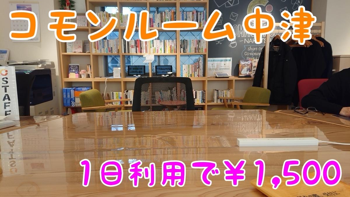 f:id:kamigami000bond:20200403124744j:plain