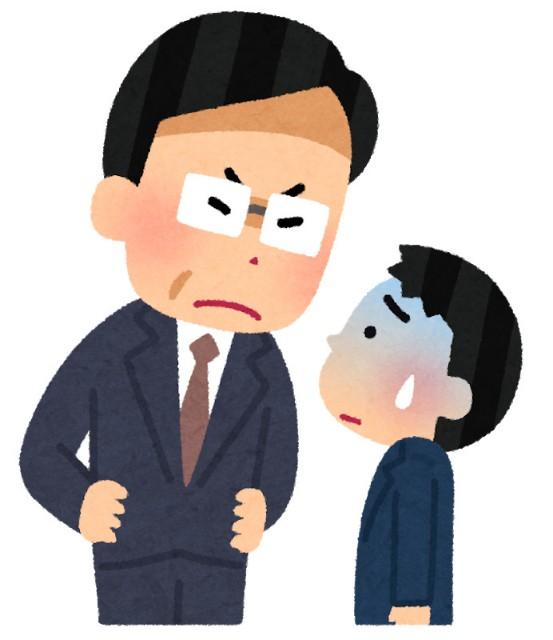 f:id:kamigami000bond:20200405205831j:image