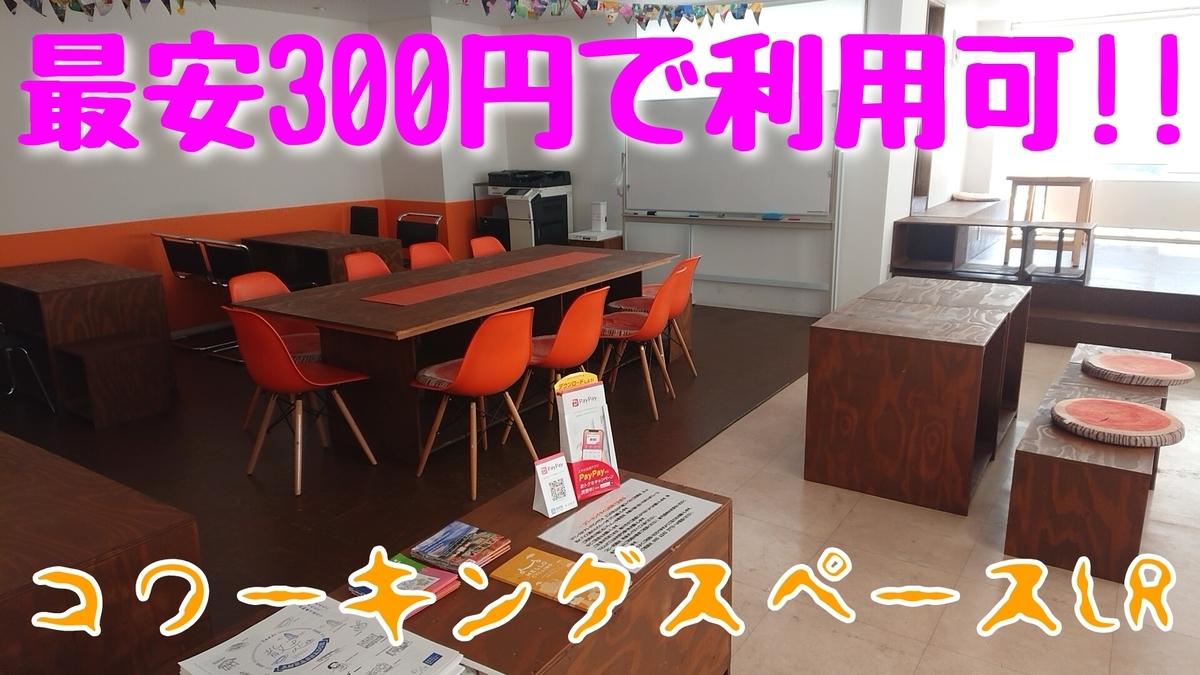 f:id:kamigami000bond:20200408120019j:plain