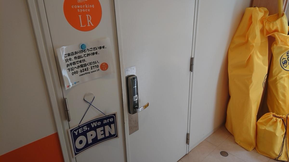 f:id:kamigami000bond:20200408120035j:plain