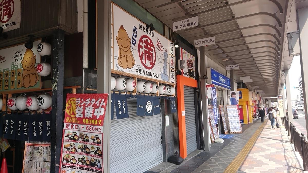 f:id:kamigami000bond:20200408120053j:plain