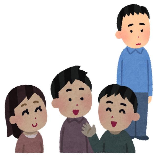 f:id:kamigami000bond:20200413083742j:image